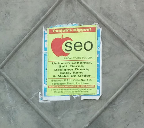 Apple SEO